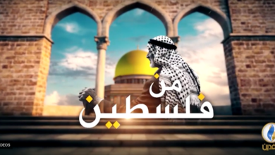 Photo of الاستيطان في القدس