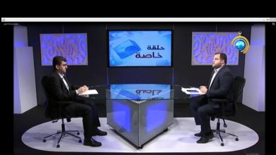 Photo of لقاء خاص حول اَفاق المشروع الوطني الفلسطينيي فى ظل التحديات الراهنة