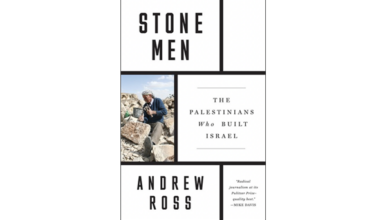 "Photo of قراءة في كتاب ""رجال الحجارة: الفلسطينيون الذين بنوْا إسرائيل"""