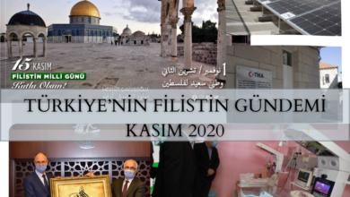 Photo of Türkiye'nin Filistin Gündemi – Kasım 2020